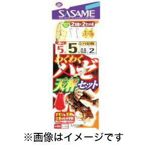 【ささめ針 SASAME】ささめ針 SASAME ハゼわくわく天秤 セット 8-1号 H-706