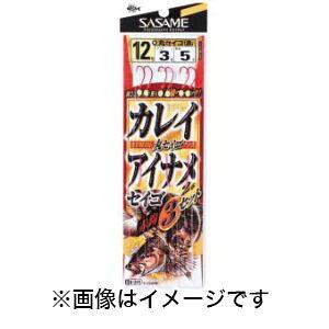 【ささめ針 SASAME】ささめ針 SASAME アイナメ カレイ 赤針3セット 11号 K-241