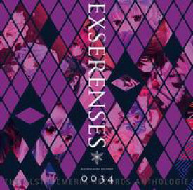 【Alstroemeria Records】EXSERENSES