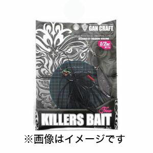 【ガンクラフト GANCRAFT】キラーズベイト タイプ1 1/2oz #09B ブラック