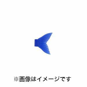 【ガンクラフト GANCRAFT】ジョインテッドクロー178用 スペアテール #07 パステルブルー
