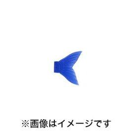 【ガンクラフト GANCRAFT】ガンクラフト GANCRAFT ジョインテッドクロー178用 スペアテール #07 パステルブルー