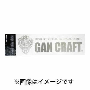 【ガンクラフト GANCRAFT】オリジナルカッティングステッカー M シルバー
