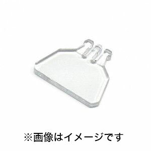 【ガンクラフト GANCRAFT】スペアリップ OSA80