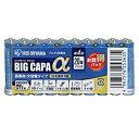 【アイリスオーヤマ IRIS】単4アルカリ乾電池 BIG CAPA α 20本パック シュリンク包装 LR03IB/20S