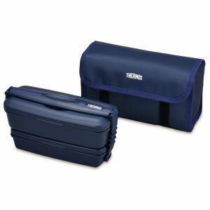 【サーモス THERMOS】弁当箱 フレッシュランチボックス 900ml ネイビーブルー DJB-905W