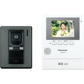【パナソニック Panasonic】テレビドアホン VL-SE30KL-W(ホワイト)