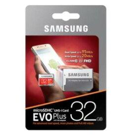 【サムスン SAMSUNG】【microSDHC 32GB】【UHS-I】【Class10】アダプタ付 MB-MC32GA EVO+シリーズ