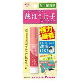【コニシ KONISHI】コニシ 05747 裁ほう上手 スティック 6ml