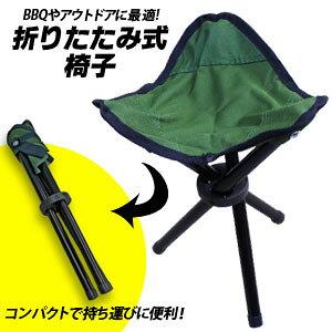 【輸入特価アウトレット】折りたたみ式 椅子 カジュアルチェア グリーン