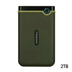 【トランセンド Transcend】USB3.1 Gen 1 2.5インチ ポータブルHDD 耐衝撃 2TB TS2TSJ25M3G