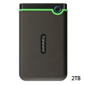 【トランセンド Transcend】USB3.1 Gen 1 2.5インチ ポータブルHDD 耐衝撃 2TB TS2TSJ25M3S