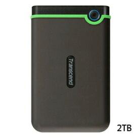 【トランセンド Transcend】トランセンド TS2TSJ25M3S 外付け ポータブルHDD 2TB 耐衝撃 USB3.1 Gen1 ハードディスク