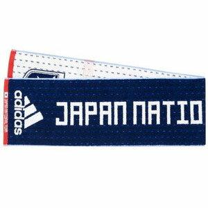 【アディダス adidas】サッカー日本代表 ジャージータオル ナイトブルー F13/W ETW82 CX2178