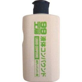 【ソフト99 SOFT99】ソフト99 SOFT99 99工房 液体コンパウンド 125ml 9024