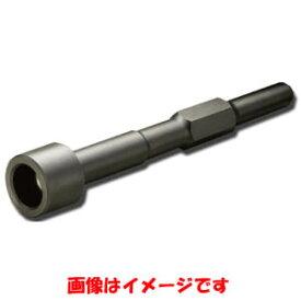 【ハウスビーエム HOUSE BM】マルチハンマー打込み棒 SDS-MAX ME-MAX