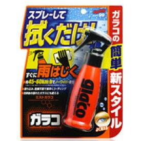 【ソフト99 SOFT99】ソフト99 ミストガラコ 100ml