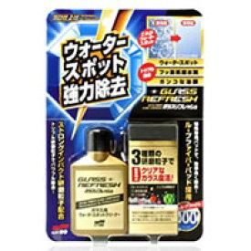 【ソフト99 SOFT99】ソフト99 SOFT99 ガラスリフレッシュ 80ml