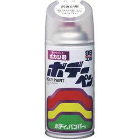 【ソフト99 SOFT99】ソフト99 SOFT99 ボデーペン ボカシ剤 300ml