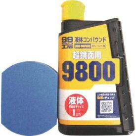 【ソフト99 SOFT99】ソフト99 SOFT99 99工房 液体コンパウンド9800仕上げセット 9147 B-147