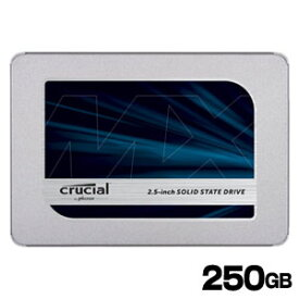 【クルーシャル Crucial】SSD 250GB 2.5インチ内蔵SSD CT250MX500SSD1