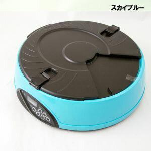【アイティプロテック ITPROTECH】オートペットフィーダー スカイブルー YT-PF01-SB