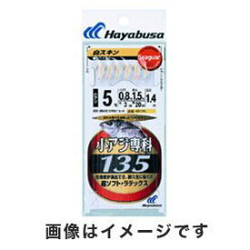 【ハヤブサ Hayabusa】コアジ専科 135白スキン 4号 (ハリス 0.8) HS135