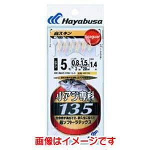 【ハヤブサ Hayabusa】コアジ専科 135白スキン 8号 (ハリス 2) HS135
