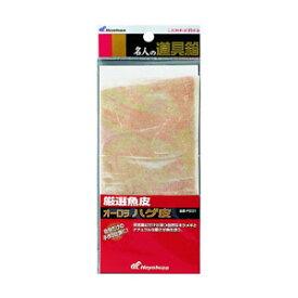 【ハヤブサ Hayabusa】名人の道具箱 厳選魚皮 オーロラ ハゲ皮 P231