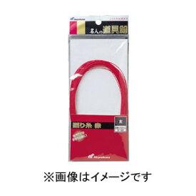 【ハヤブサ Hayabusa】名人の道具箱 撚リ糸 赤 細 P301A