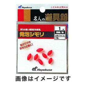 【ハヤブサ Hayabusa】名人の道具箱 発泡シモリ 流線 赤 4号 P415