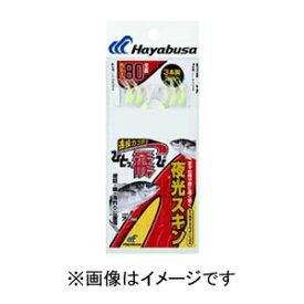 【ハヤブサ Hayabusa】ひとっ飛び オーロラ夜光スキン80 6号 (ハリス 1.5) HN100