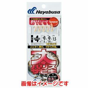 【ハヤブサ Hayabusa】太ハリスサビキ 蓄光スキン レッド 4号 (ハリス 3) HS415