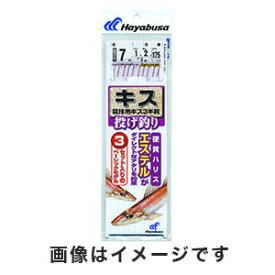 【ハヤブサ Hayabusa】投げキス天秤式 競技用キス3本鈎 3セット 7号 (ハリス 1) NT660