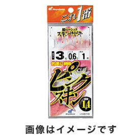 【ハヤブサ Hayabusa】これ一番 ピンクスキンサビキ 6本鈎 5号 (ハリス 1) HS710
