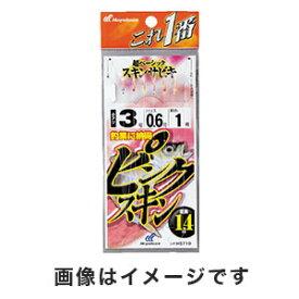 【ハヤブサ Hayabusa】これ一番 ピンクスキンサビキ 6本鈎 7号 (ハリス 2) HS710