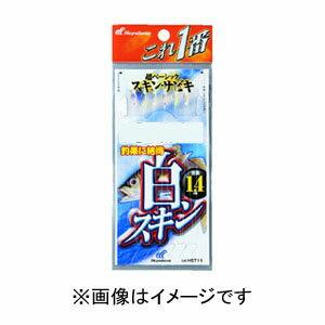 【ハヤブサ Hayabusa】これ一番 白スキンサビキ 6本鈎 4号 (ハリス 0.8) HS711