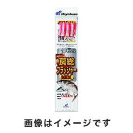 【ハヤブサ Hayabusa】一押しサビキ 房総フラッシャーMIX 15号 (ハリス 6) SS216