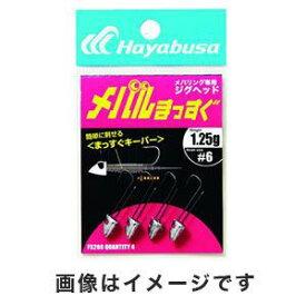 【ハヤブサ Hayabusa】フィナ(FINA) メバル専用ジグヘッド まっすぐ 1.25g #8 FS200