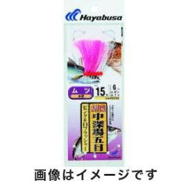 【ハヤブサ Hayabusa】創流中深場五目 ピンク&白フラッシャー ムツ 17 IS252