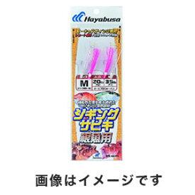 【ハヤブサ Hayabusa】ジギングサビキ 根魚用 S SS471