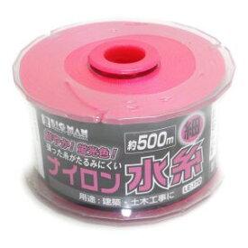 【ビックマン Bigman】リール巻ナイロン水糸 細 0.5mmx500m ピンク LE-170
