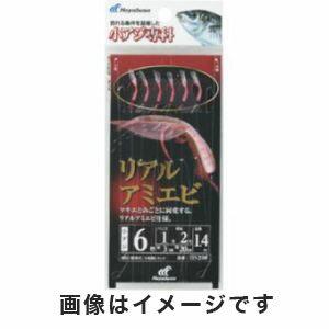 【ハヤブサ Hayabusa】小アジ専科 リアルアミエビ 8号 (ハリス 2) HS200