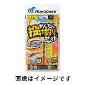 【ハヤブサ Hayabusa】かんたん投げ釣りセット 立つ天秤 2本鈎 5-7 ピンク HA310