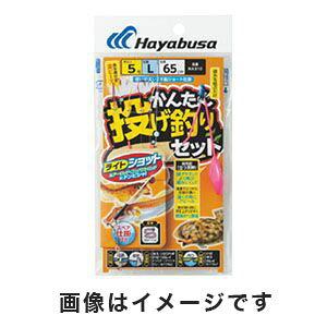 【ハヤブサ Hayabusa】ハヤブサ Hayabusa かんたん投げ釣りセット 立つ天秤 2本鈎 7-7 イエロー HA310