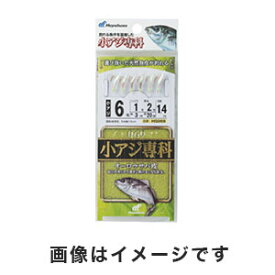 【ハヤブサ Hayabusa】小アジ専科 オーロラサバ皮 4号 (ハリス 0.6) HS069