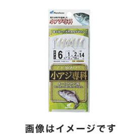 【ハヤブサ Hayabusa】小アジ専科 オーロラサバ皮 8号 (ハリス 2) HS069