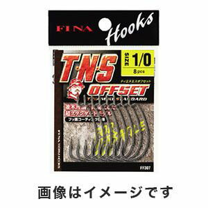 【ハヤブサ Hayabusa】フィナ(FINA) TNSオフセット #2/0 FF307