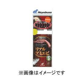 【ハヤブサ Hayabusa】実戦サビキ リアルアミエビ 6本鈎 10号 (ハリス 3) SS022