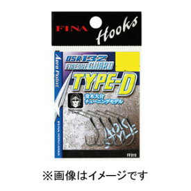 【ハヤブサ Hayabusa】ハヤブサ Hayabusa フィナ(FINA) DSR132 フィネスガード TYPE-D 8 FF310